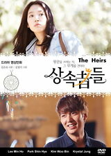 The Heirs - Korean Drama - English Subtitles