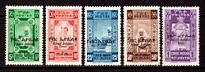 ETHIOPIA 1960 : Red Cross Silver Jubilee - mint set of 5 - CV £17 - SG. 500-504.