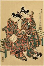 Japanese Art Print: Two Musicians on a Bench: Fine Art Reproduction