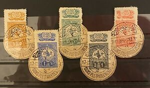 Turkey Ottoman 1908 First Day Re-opening of the Parliament SET SG#256/260