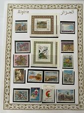 More details for algeria stamps various 1990 -1999