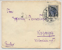 ÖSTERREICH 1911 25h AUSLANDSBRIEF PRAG nach RUSLAND