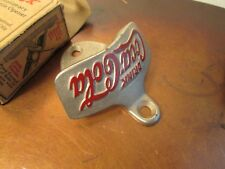 Antique Coca Cola Bottle Opener, Original