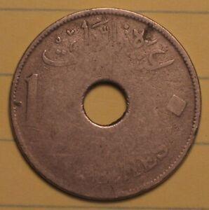 EGIPT 1916-1917 10 Millieme  - KM#316 -Sultan Husseim Kalem  Copper Nickel  R.10