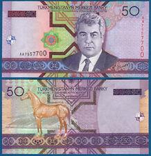 TURKMENISTAN 50 Manat 2005 UNC  P. 17