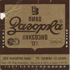 BULGARIA - Zagorka,Stara Zagora - Luksozno 12% -26- beer label C1195