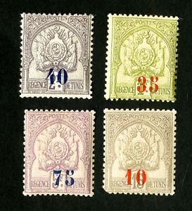 Tunisia Stamps # 58-61 VF OG H