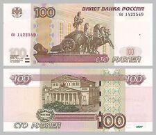 Russland / Russia 100 Rubel 1997 / 2004 p270c unz.