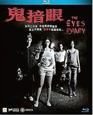 The Eyes Diary 鬼揞眼  2014 (Thai Movie) BLU-RAY with English Sub (Region A)