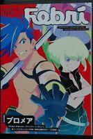 JAPAN Akiba Culture Magazine: Febri vol.57 (Trigger: Promare etc.)