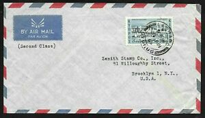 Cyprus Second Class Airmail Cover Solo 30M Stamp to USA 1963