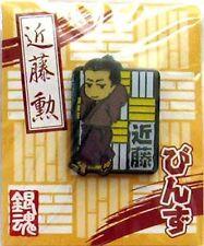 Gintama Kondo SD Pin Anime Licensed NEW