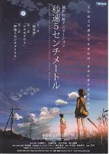 po)-JP ANIME: Makoto Shinkai [5 Centimeters Per Second ]JP BIG POSTER original-A