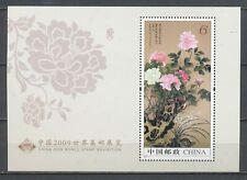 CHINA 2009 - CHINA 2009 WORLD STAMP EXHIBITION - CHINESE PEONIES M.S.    Hk104i