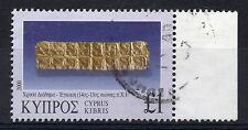 CYPRUS - 2000 £1 Jewellery. SG 993. VERY FINE USED.