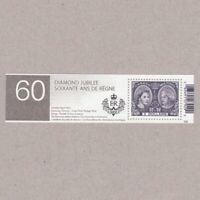 QUEEN 60th THRONE Anniversary = Cut from Souvenir sheet #2540a MNH Canada 2012