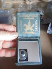 Cognac Jules Robin & Cie Petit Miroir de Sac de Dame qui Aime le Cognac