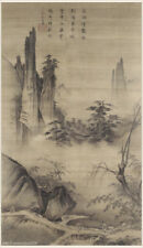 Chinese antique painting Peasants dancing and singing by Ma Yuan in Song dynasty