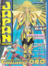 SUPER JAPAN MAGAZINE N° 12  con poster di Lady Oscar