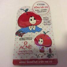 Moisturizing brighten remove Acne overnight speed mask gel acerola cherry