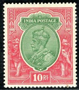 INDIA KGV SG.217a 10r High Value (1927) *WMK INVERTED* Mint LMM Cat £300 PBLUE22