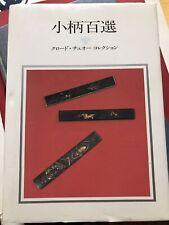 Japanese Sword Book 100 Kozuka Koshirae