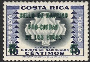 1958 Costa Rica SC# RA2 - Postal Tax Stamps - Surcharged in Green - M-H