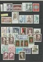AUSTRIA 1970s - 200 Commemorative STAMPS - MINT/NH - Free Shipping