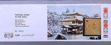 NORTH YEMEN JEMEN YAR 1971 1369 B GOLD Folder Olympics 1972 Sapporo Skiing