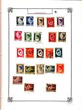 ROMANIA Old Stamps Roumanie vieux timbres sur feuiles d'albums lot 435