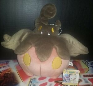 Pokemon Plush Pumpkaboo DX Big Banpresto UFO doll stuffed figure Halloween Large
