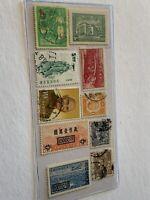 Taiwan Stamp Lot JA5