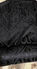 Long Black Islamic Kaaba Kiswah Model (Special Offer 10m piece)