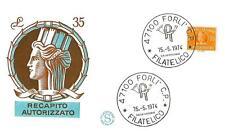 ITALIA REP. - Recapito Autorizzato - 1974 - Italia Turrita - 35 lire su FDC Fil.