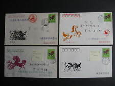 China PRC 4 covers 2258b FDC, 2 x 2258 FDC and one not a FDC cover