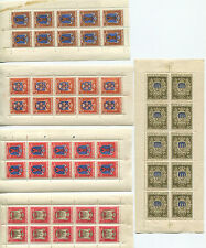 1945-6 San Marino serie completa 5 minifogli stemmi nuovi gomma integra spl **