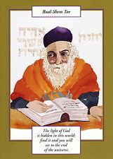 GREETING CARD spiritual art BAAL-SHEM TOV Saints and Sages gold border