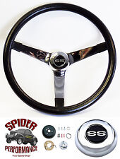 "1967-1968 Chevelle steering wheel SS 14 3/4"" Grant steering wheel"