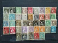 PORTUGUESE GUINE SELECTION OF 41 CERES WITH VARIETIES COLORS/ PAPERS PERFINS MH