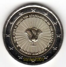 NEW !!! 2 EURO COMMEMORATIVO GRECIA 2018 70° Unione Isole Dodecaneso NEW !!!
