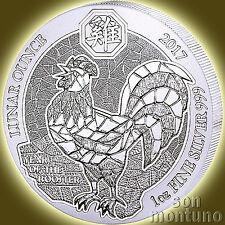 2017 Rwanda YEAR OF THE ROOSTER 1 oz Silver BU Bullion Coin CHINESE LUNAR ZODIAC