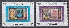Jordanien Jordan 1999 ** Mi.1701/02 Marke auf Marke Stamp on Stamp