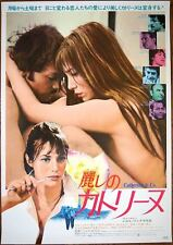Catherine & Co et Compagnie Japonais B2 Film Poster Jane Birkin NM 1975