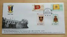 Hong Kong 1995 Royal HK Regiment (Volunteers), 4v Stamps on FDC 香港皇家军团(义勇军)邮票首日封