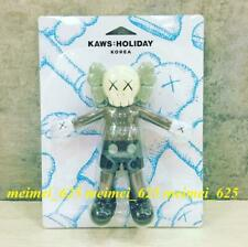 2018 Kaws Holiday Korea Limited 21.5cm Companion Brown ver. Bath Toy Figure