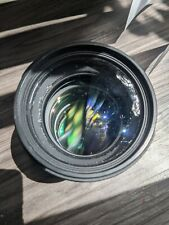 Sigma Art 85mm F/1.4 EX DG HSM Telephoto Lens for Canon EF,focus is not working