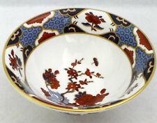 "SPODE SHIMA NUT BOWL Sauce or Rice Bowl Fine Bone China 5 1/4"" diameter"