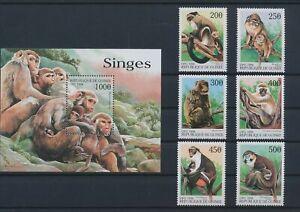 LO56991 Guinea 1998 monkeys animals fauna wildlife fine lot MNH