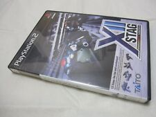 Not SAL 7-14 Days to USA Airmail Delivery. USED PS2 XII Stag Japanese Version