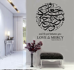 Islamic wall Stickers Surah Rum Love & Mercy, Islamic Calligraphy Decals Murals